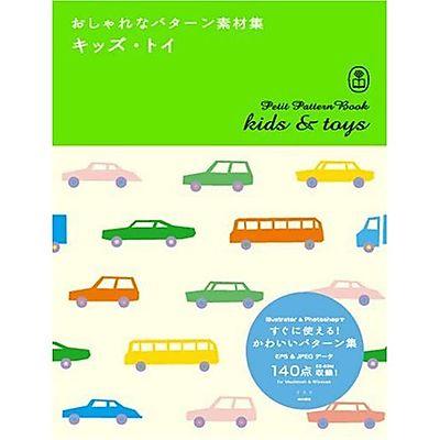 Pet cars